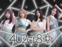4U2cr8