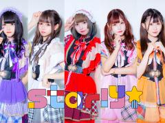 Starly☆